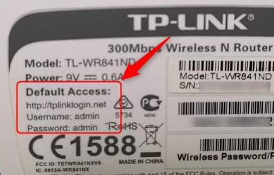 TP-LINK router login details